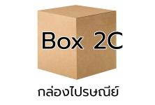 รับทำเว็บด้วย WooCommerce - เว็บขายสินค้าออนไลน์ (e-Commerce)