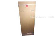 ย้ายข้อมูลไปโฮสติ้งใหม่ - Medium Plan ใช้เวลาไม่เกิน 3 วัน