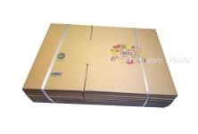 โปรแกรม ระบบตลาดซื้อ-ขายสินค้าออนไลน์ - Plan A