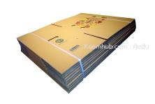 โปรแกรม ระบบเรียนออนไลน์ & ติวเตอร์ออนไลน์ - Plan A