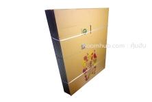 โปรแกรม ระบบเรียนออนไลน์ & ติวเตอร์ออนไลน์ - Plan B