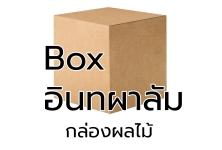 รับทำ SEO–On Page แบบรายครั้ง - Keyword Optimization