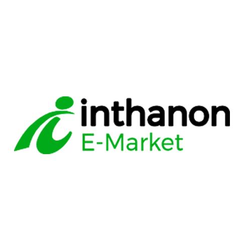 Inthanon55